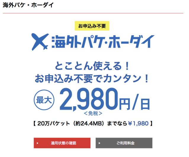 スクリーンショット 2018-05-14 12.57.14