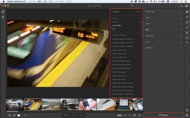 presetscreen.jpg