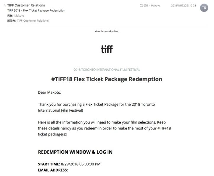 Tiff-mail.jpg