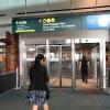 【バンクーバー】国際空港からダウンタウンへのアクセス